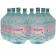 Вода Архыз 8 бутылей по 19 литров, пет.