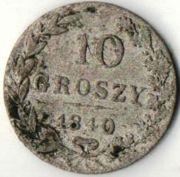 10 грошей. 1840 год. Польша.  Серебро.