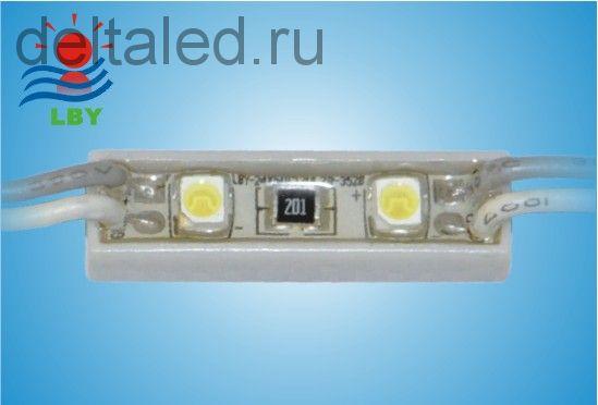 Модуль светодиодный мини смд 2 диода 2835, размер 26*7 мм, пластиковый корпус
