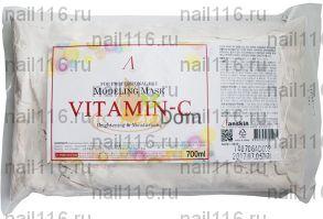 Anskin Маска альгинатная с витамином С (пакет) 240гр Vitamin-C Modeling Mask / Refill