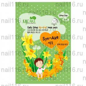 МЖ Daily Dewy Маска тканевая со змеиным ядом MJ Care Daily Dewy Syn-Ake mask pack