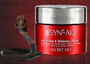 СК SYN-AKE Крем для лица с пептидом змеин. яда SYN-AKE Anti Wrinkle & Whitening Cream