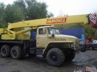 Аренда автокран Ивановец 14 тонн, 14 метров на базе автомобиля Урал вездеход.