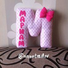 Буква-подушка с апликацией или вышивкой