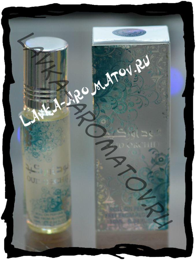 Oud Orchid 10 ml CPO Ard Al Zaafaran