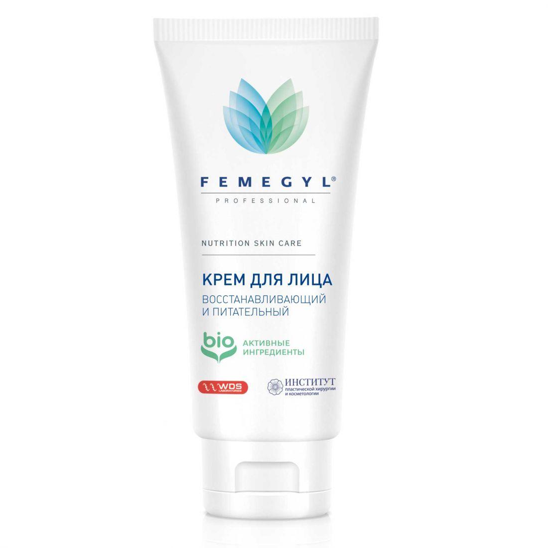 Femegyl Крем для лица Восстанавливающий и Питательный, 30 мл (Фемеджил, Femegyl professional)