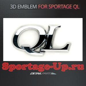 """Стилизованная 3D-надпись """"QL"""" разных цветов"""