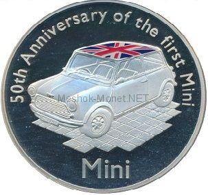 5 фунтов 2009, Олдерни, 50 лет первому мини куперу