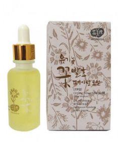 WHAMISA ORGANIC FLOWERS FACIAL OIL DEEP MOISTURE 30ml - Сыворотка-масло для лица на основе органических цветов