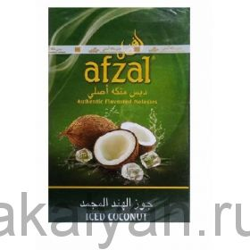 Afzal Iced Coconut ( Кокос)