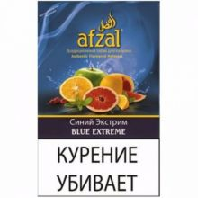 Afzal Blue Extreme ( Синий экстрим)