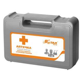 Аптечка первой помощи коллективная производственная Виталфарм  до 30 человек