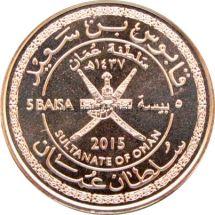 Оман 5 байз 2015 г.