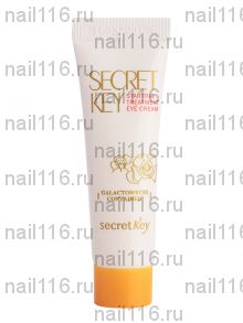 Омолаживающий крем для век SECRET KEY Starting Treatment Eye Cream 10 мл.