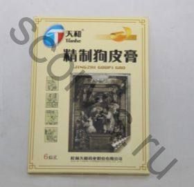 Собачья кожа пластырь  (Jingzhi Goupi Gao)