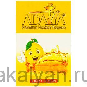 Adalya Crazy Lemon