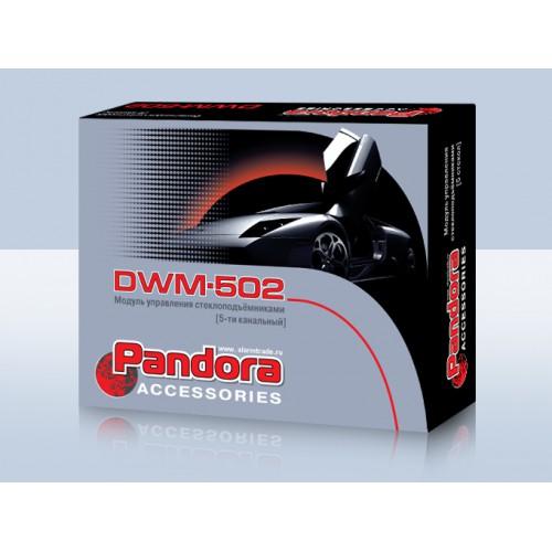 Модуль управления стеклоподъемниками DWM 502