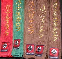 Пояс именной с вышивкой SHINKYOKUSHINKAI