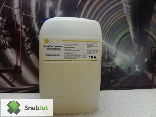 Промывочная очищающая жидкость АкваВИС Клинер