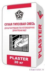 PLASTER PLUS Пластер плюс 30 кг. (АНАЛОГ РОТБАНД КНАУФ!!! )