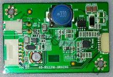 LED-драйвер 40-RS2310-DRA2XG