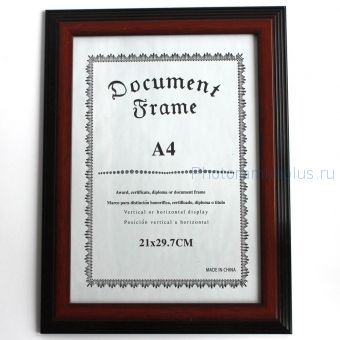 Рамка А4 для диплома (артикул А80)