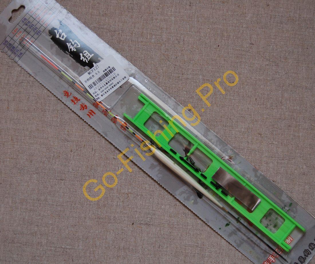 6.3 м - Оснастка для херабуны JIADIAONI (Длина лески - 630 см)