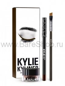 BROWN | KYLINER KIT