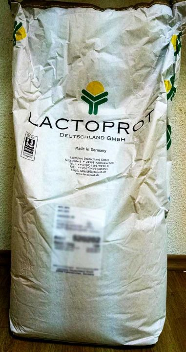 Lactomin 90 - изолят сывороточного белка 90%