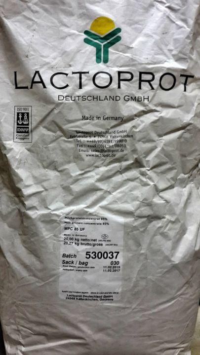 Казеин Lactoprot MPC 85 UF - концентрат молочного белка 85%