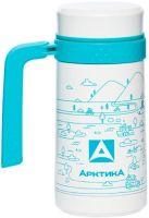 Термокружка для напитков Арктика серии 412-500 белая
