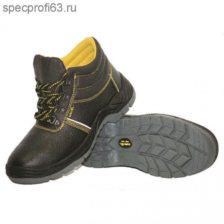 Ботинки «ПРОФИ» без металлоподноска