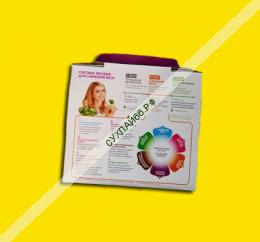 ЛЕОВИТ БИОСЛИМИКА низкокалорийная программа питания Средиземноморское меню (коробка)