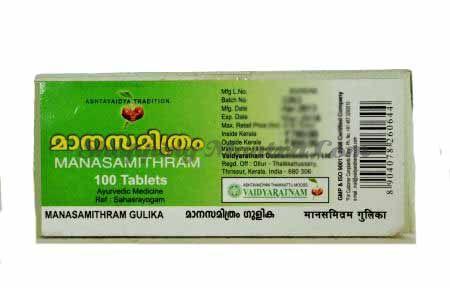 Манасамитра Гулика для нервных заболеваний Вайдьяратнам Оушадхасала | Vaidyaratnam Oushadhasala Manasamithram Gulika