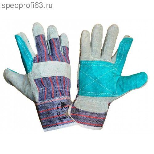 """Перчатки спилковые """"Докер"""""""
