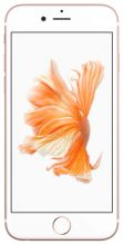 Apple iPhone 6S 64Gb Gold(Золотой)
