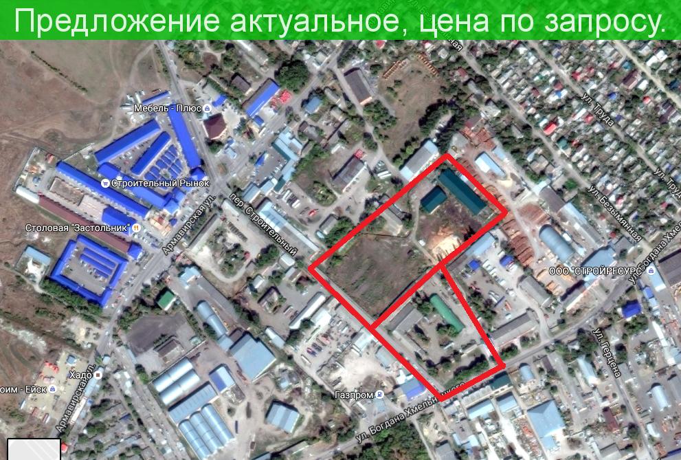 Продается коммерческая недвижимость 3.4 га город Ейск ул.Б. Хмельницкого 230 А.