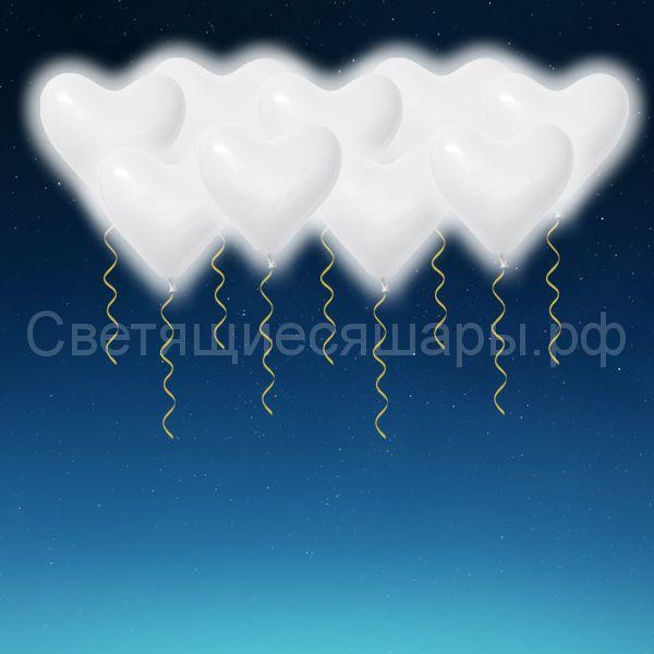 Сердце светящееся 30 см   (белое)