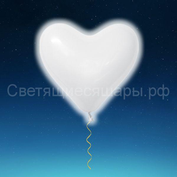 Сердце светящееся 60 см (белое)