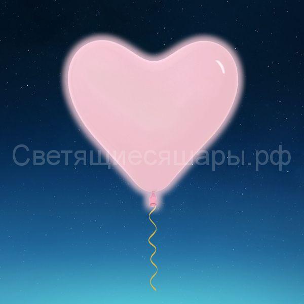 Сердце светящееся 60 см (розовое)