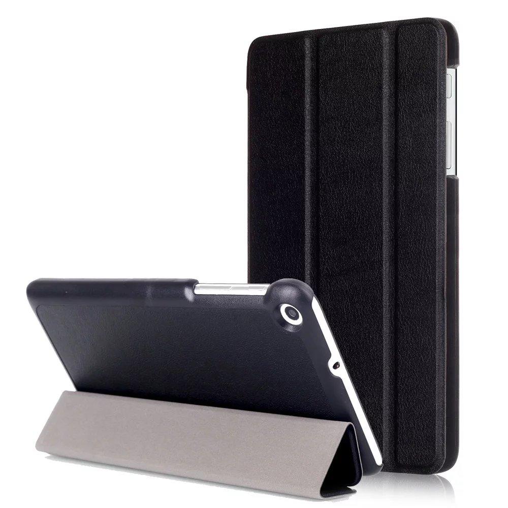 Чехол SMARTBOOK для планшета Huawei MediaPad T2 7.0 Pro (черный)