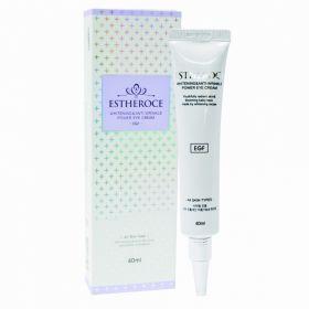 Deoproce Estheroce Whitening & Anti-Wrinkle Power Eye Cream 40ml - Омолаживающий крем для кожи вокруг глаз с EGF