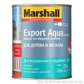 Marshall Export Aqua Enamel 60