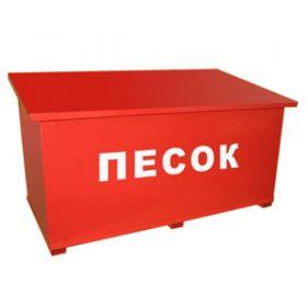 Ящик для песка 0,12 куб. м. металлический сборно-разборный
