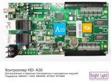 Контроллер HD- A30