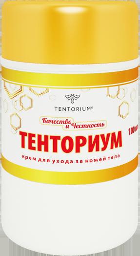 Крем тенториум 100 мл