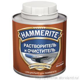 Растворитель и очиститель Hammerite