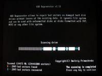 Проверка жесткого диска исправление битых секторов