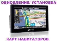 Обновление карт навигатора