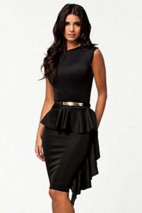 Элегантое платье с мини-шлейфом